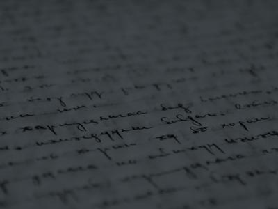 Written manuscript
